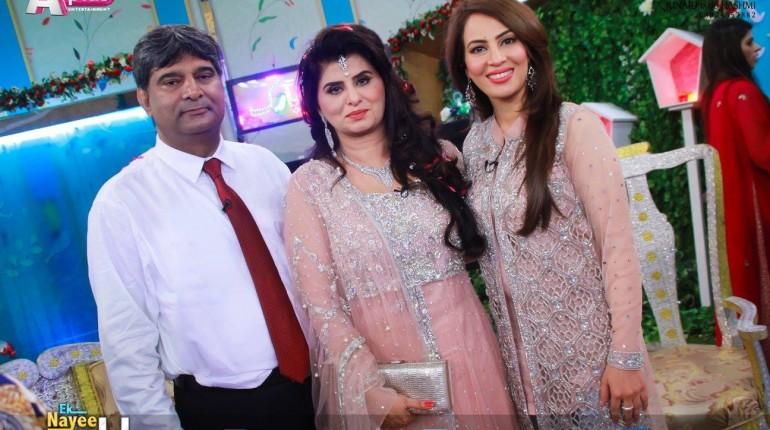 Samiah Khan husband pic