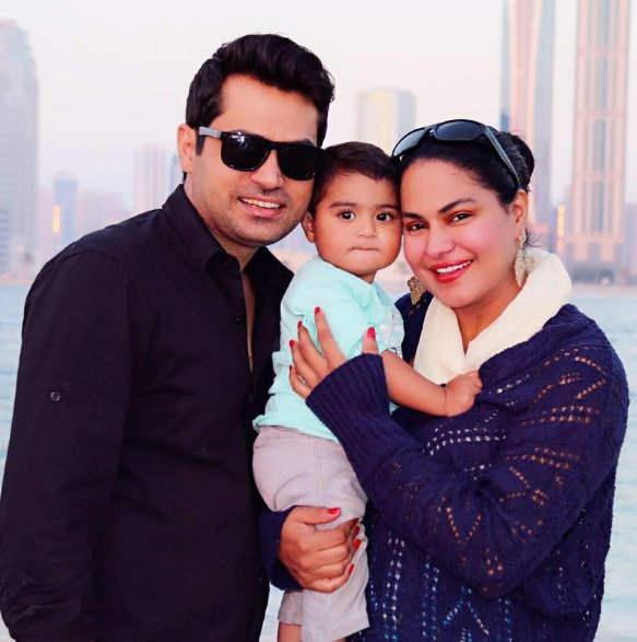 Veena Malik son