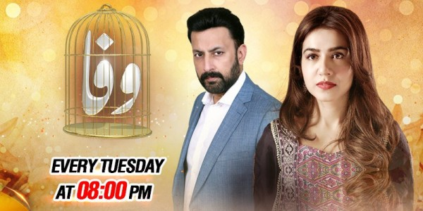 Wafa-Episode-5REVIEW