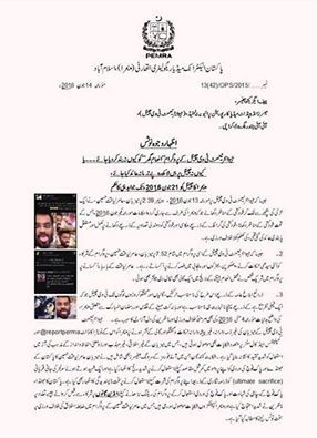 See PEMRA issued notice to Amir Liaquat and GEO TV