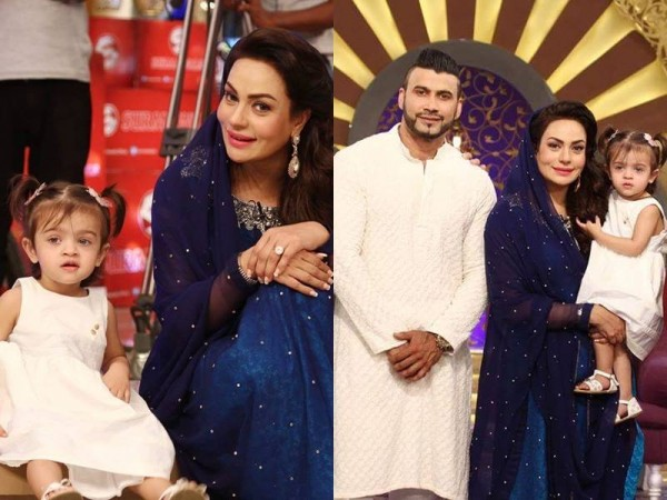 See Sadia Imam with her husband and daughter