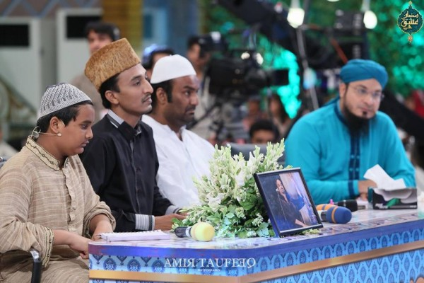 Amjad Sabi's son in Ramzan Transmission (7)