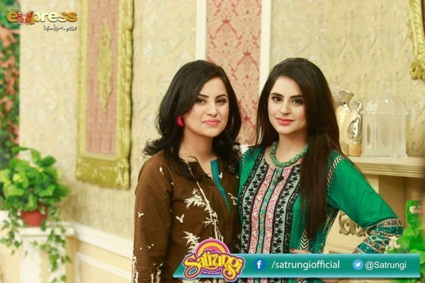 Fatima Effendi with her Mother and Sister (6)