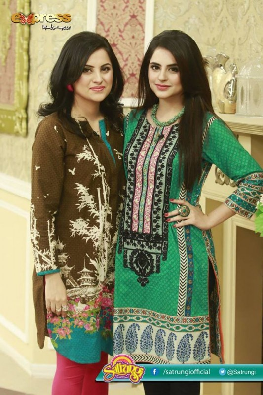 Fatima Effendi with her Mother and Sister (7)