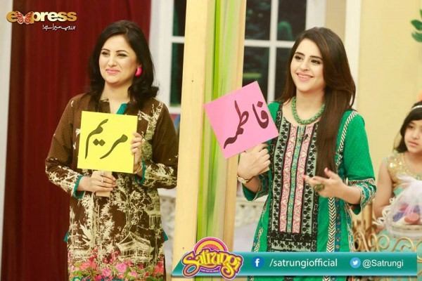 Fatima Effendi with her Mother and Sister (8)