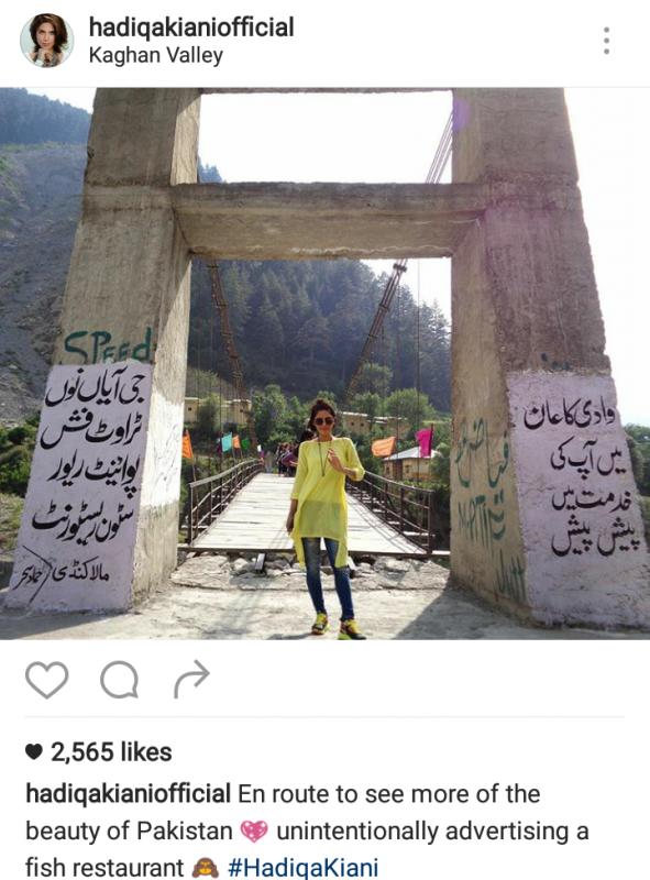 Hadiqa Kiani's tour to Nothern Areas (1)