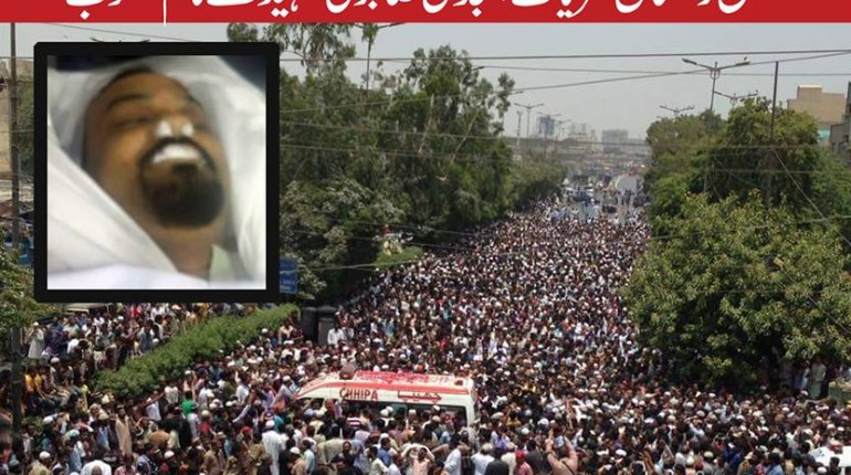 See Huge crowd at funeral of Late Amjad SabriHuge crowd at funeral of Late Amjad Sabri