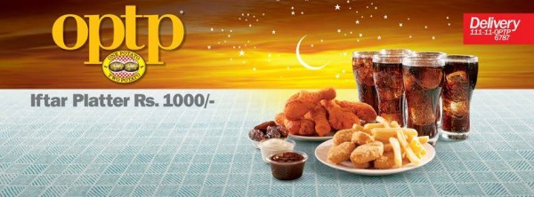 See Iftar deals in Famous Restaurants of Pakistan