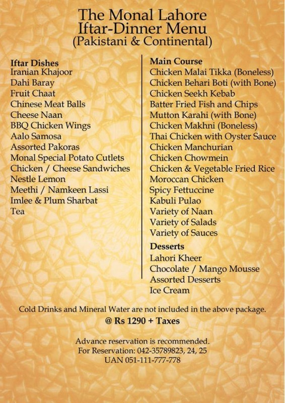 Iftar deals in Famous Restaurants of Pakistan (5)