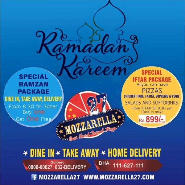 Iftar deals in Famous Restaurants of Pakistan (9)