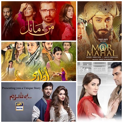 List Of Pakistani Dramas Must Watch In 2016