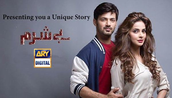 List Of Pakistani Dramas Must Watch In 2016003