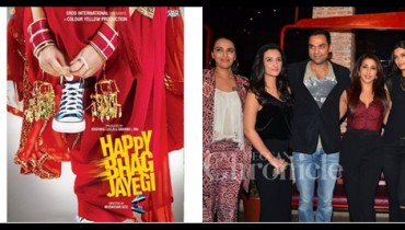 See Momal Sheikh's Bollywood Movie is Happy Bhaag Jayegi