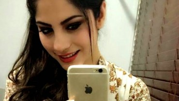 Neelam Muneer IPhone