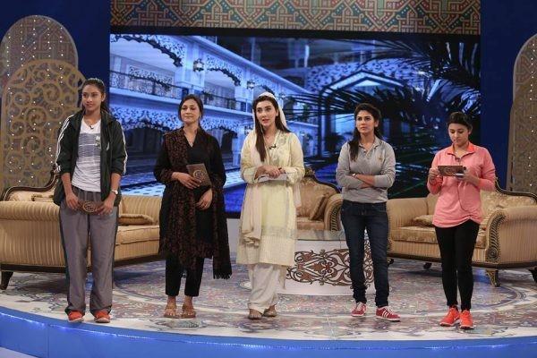 See Pakistan Women Cricket Team in Ramzan Transmission