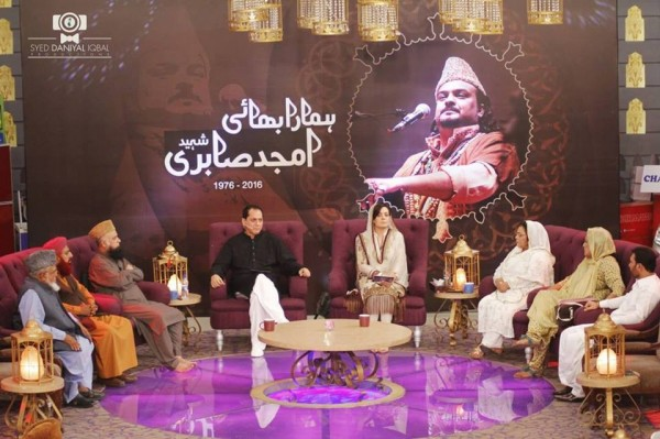 Pictures from Program Alvida Amjad Sabri (6)