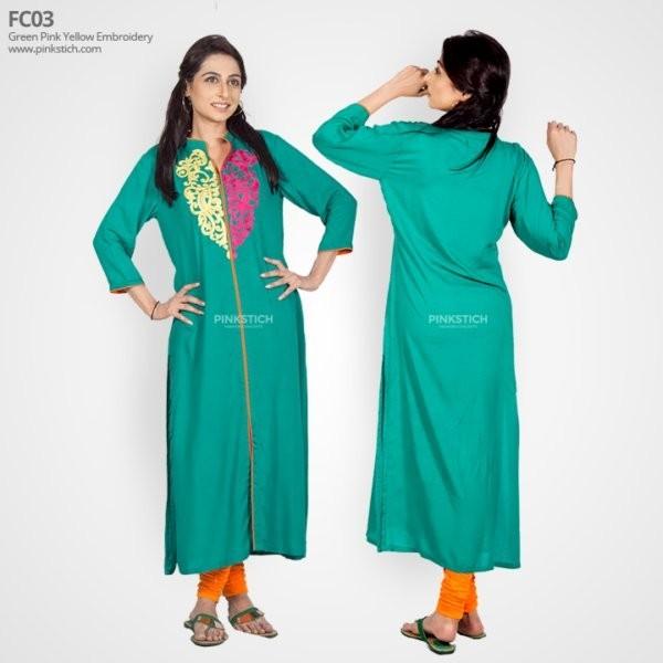 Fashion 2017 dress in pakistan summer - Pakistani Eid Dress Designs 2016 For Ladies