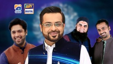 See Ramzan 2016 Ratings