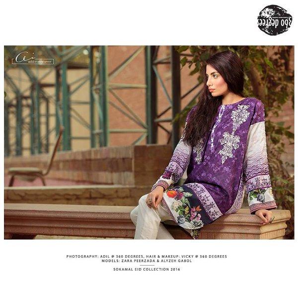 So Kamal Eid Dresses 2016 For Women005