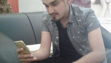 See Uzair Jaswal's New Look