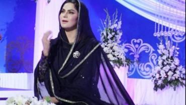 See Veena Malik is singing Qawwali Ya Hayyo Ya Qayyum