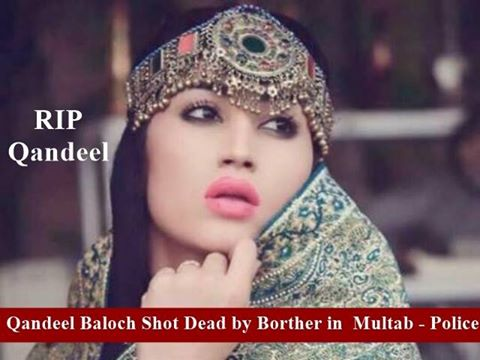 See Qandeel Baloch is killed by her brother