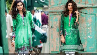 14 August Dresses 2016 For Girls
