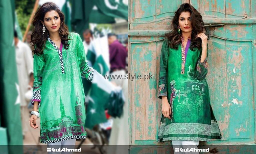 14 August Dresses 2016 For Girls
