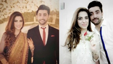 Amanat Ali Engagement Pictures