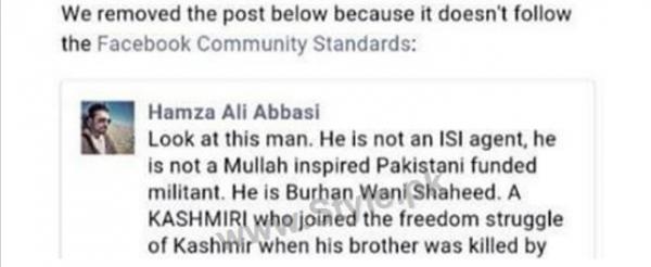 Facebook has deactivated Hamza Ali Abbasi's account (2)