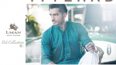 Ittehad Textiles Eid Dresses 2016 For Men002