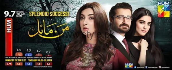 Mann Mayal's rating is breaking Humsafar's record (2)