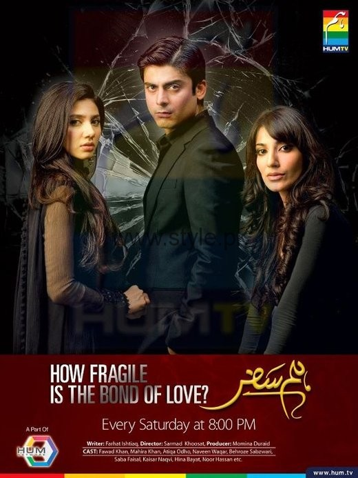 Mann Mayal's rating is breaking Humsafar's record (4)