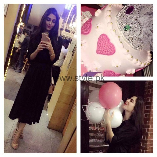 Maya Ali Birthday Pic 2016