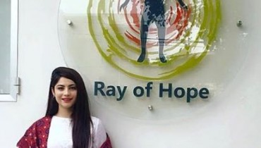 See Neelum Muneer is helping cancer patients