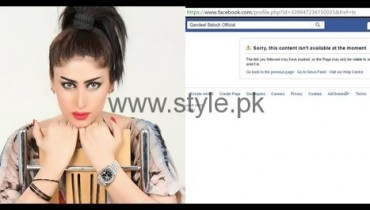 See Qandeel Baloch's Facebook page has been removed