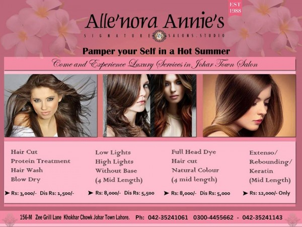 Ramzan Discount 2016 in Famous Beauty Salons of Pakistan (4)
