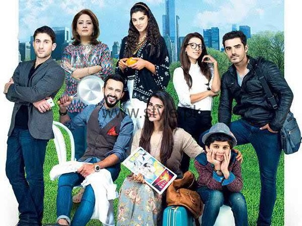 Upcoming Pakistani Movies In the 2nd Phase Of 2016001