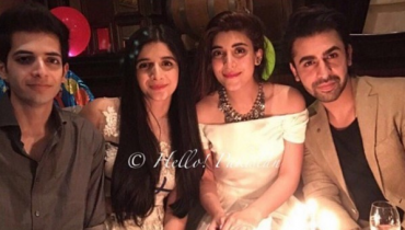 Urwa Hocane Birthday Party 2016