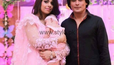 See Sahir Lodhi with His Family