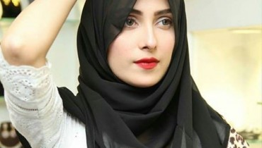 See Ayeza Khan in Rabaya Hijab and Abaya