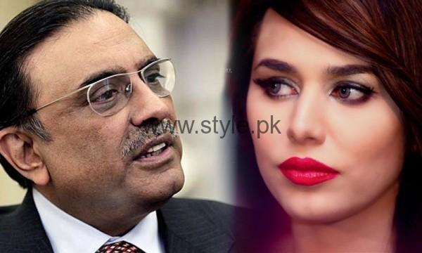 Ayyan Ali and Asif Zardari