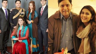 See Momina Mustehsan's Family Pictures