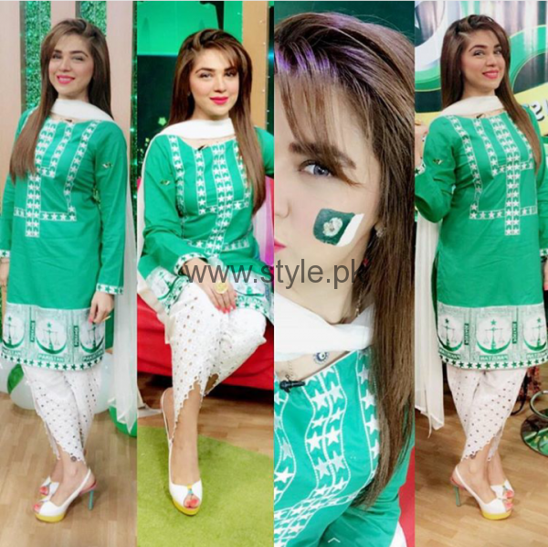 See Pakistani Celebrities on Independence Day 2016