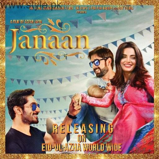 Pakistani Film Janaan