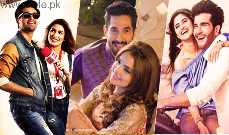 Pakistani Movies On Eid Ul Azha 2016