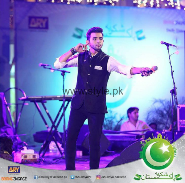 Pictures from Shukriya Pakistan Concert (8)