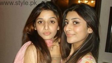 Urwa Mawra Old Photo