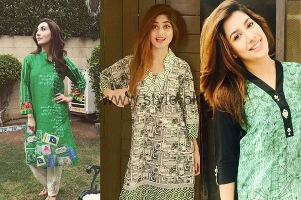 See Which Actress looked best on Independence Day 2016