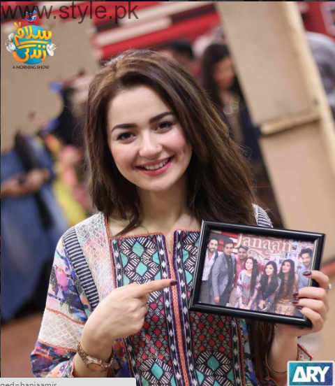 New Comer Hania Amir's Biography and Pictures (1)